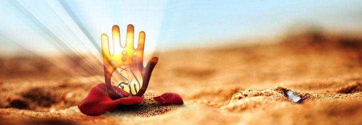 سخن از کلمات حضرت رسول(ص)