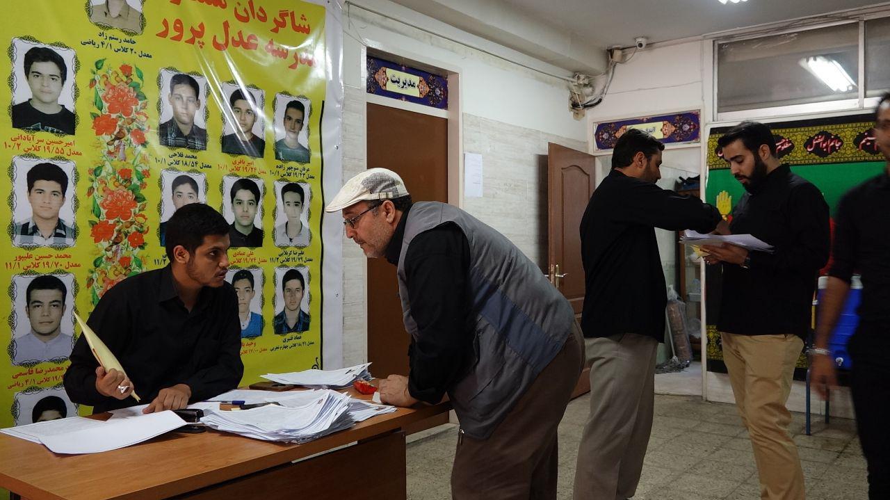 مرحله اول گزینش خادمیاران رضوی منطقه 10 تهران برگزار شد