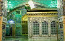 محل دقیق دفن امام رضا (ع) کجاست؟